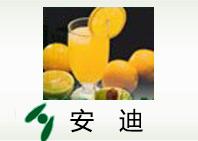 多语言SEO外贸网站设计之安迪公司英语外贸网站设计