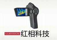 浙江红相科技多语言网站平台策划设计