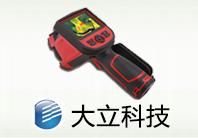 多语言SEO外贸网站设计之浙江大立科技多语言网站平台开发设计