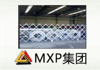 多语言SEO外贸网站设计之MXP集团公司英语网站策划设计