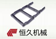 浙江恒久集团多语言官网策划设计