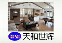多语言SEO外贸网站设计之杭州天和世辉多语言网站平台开发设计