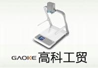 多语言SEO外贸网站设计之杭州高科工贸英语网站策划设计