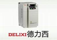杭州德力西集团外贸品牌官网设计