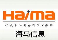 多语言SEO外贸网站设计之海马信息海关数据网站开发设计