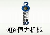 多语言SEO外贸网站设计之杭州恒力机械官网策划设计