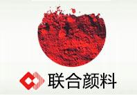 多语言SEO外贸网站设计之浙江联合颜料多语言SEO网站开发