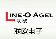 多语言SEO外贸网站设计之杭州联欧电子商务跨境电商平台开发