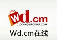 多语言SEO外贸网站设计之浙江全麦跨境电商平台开发设计